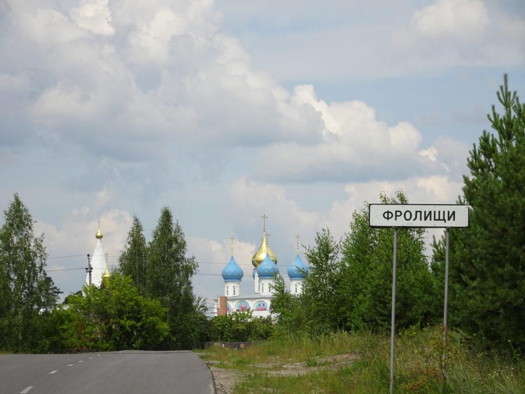 Нижегородской