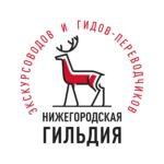 Эмблема Нижегородской гильдии экскурсоводов